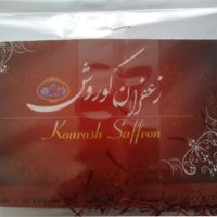 Koroush Saffron 1g Plain